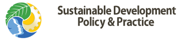 Sustainable Development Policy & Practice