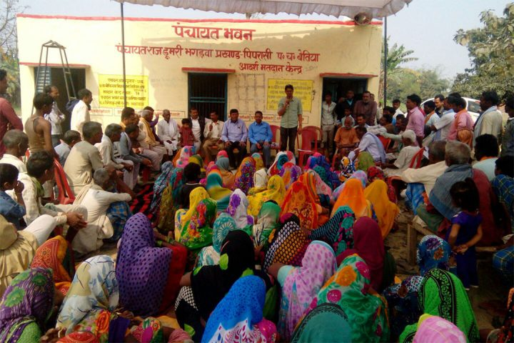 Community engagement in Piprasi Block, Bihar, India | NRMC
